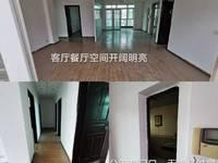 出售富强楼5室2厅3卫186平米235万住宅