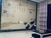 出售TCL康城四季3室2厅2卫93平米88万住宅