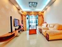 首付23万买隆生物业 港惠新天地斜对面 89平米精装2房 看房方便