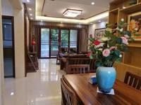 出售中洲中央公园4室2厅2卫137平米258万住宅