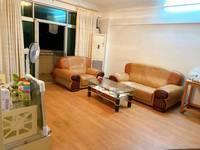 出租新世界长湖苑3室1厅1卫80平米1675元/月住宅