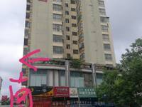 出售翡翠嘉园5室2厅2卫142.7平米148万住宅
