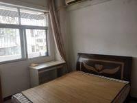 出租桃园阁3室2厅1卫112平米1600元/月住宅