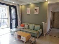 出租大新城3室2厅1卫88平米2300元/月住宅