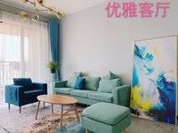出租TCL康城四季3室1厅1卫88平米2050元/月住宅