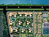 出售新城 金樾江南3室2厅2卫98平米65万住宅