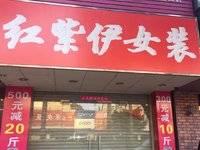 惠州小金口临街旺铺,人流量大,天天润斜对面