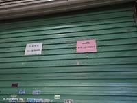 陈江江城市场B座26号铺位招租