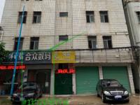江北中心区临街门面商铺 1数码店约20 低价出租699元