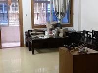 房子干净整洁,南北通透,交通方便,市场、学校近,703地质队小区