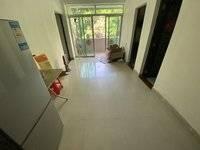 下角凌湖边上步梯2楼 3房2厅不用补地价 入读三中和十五小学 仅售56.8万