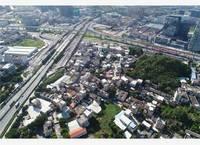 恒大7亿拿下惠州2宗城市更新用地