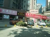 业主直租,免转让费,水口阳光新苑临街商铺,繁华地段,生意首选