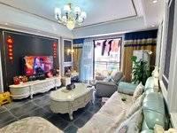 此房为新而备为新婚而装全屋豪装三房132平方朝南两卫仅售188万 拎包入住