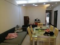 江北兴业和园3房2厅出售