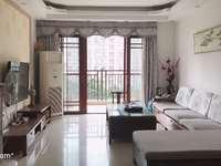 超优质住宅 难得出租 环境佳 生活品质优