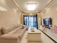 豪华装修一线江景准新房,因工作调动业主诚意出售,来电看房