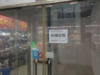 出售江北义乌小商品批发城26平米0.25万商铺