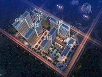 出租奥园领寓1室1厅0卫30平米1200元/月住宅