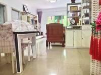 主一直自住房源装修保养佳,可直接拎包入住,产权清晰,证件在手,满五年,带
