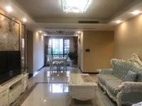 方直东岸精装南北通4房 装修好很少居住 带家私电器出售253万