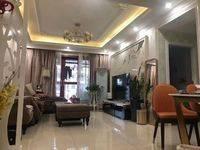 出租瑞和家园1期4室2厅2卫134平米3000元/月住宅