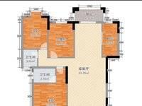 惠南学校 九年义务教育 东江学府 139.69平 证在手 直接可过户 看房方便
