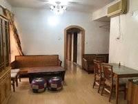 城市花园71平米两室一厅原105现88急售!