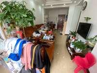 下角海员新村2房2厅 精装修 满五唯一过户费低 证在手 仅售29万