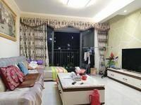 急卖 豪装朝南三房,限低于市场价20万甩卖,送家私来电看房