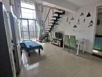 中惠城之恋出租1室2厅1卫,复式精装修,家具齐全,拎包入住,宽敞舒适,采光好。