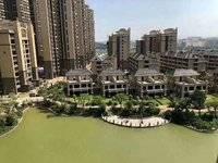 美丽洲花园双拼湖景 别墅 ,上下四层实用500平方