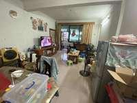 下角健康步梯房 朝南 3房2厅 满五唯一 过户费低 仅售45万
