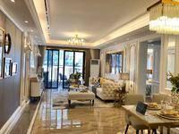 惠城首付4万买,龙光品牌投资首选。
