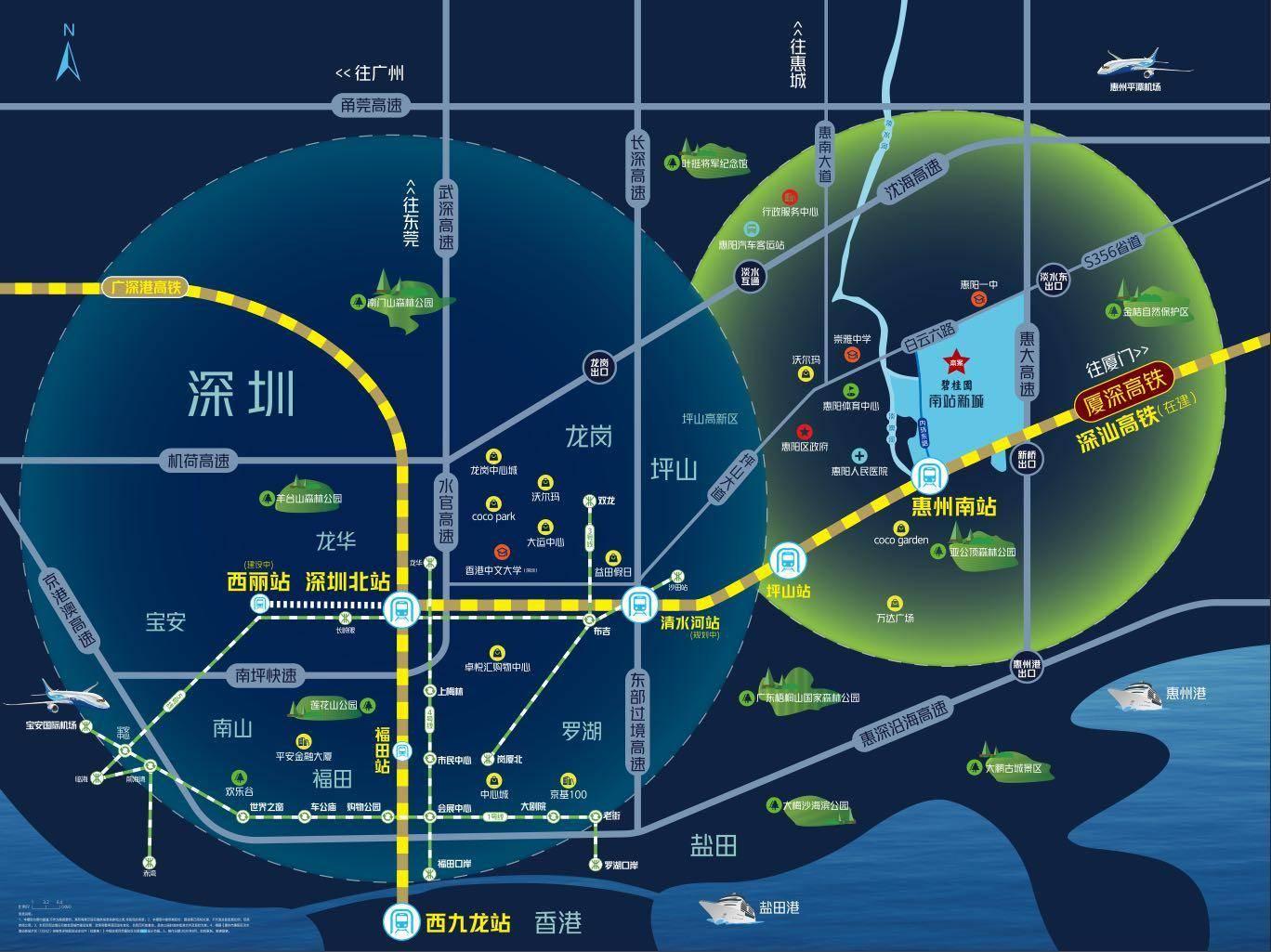 碧桂园·南站新城交通图