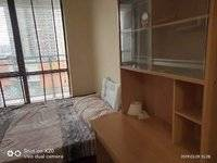 出租恒和诺丁山3室2厅1卫103平米3000元/月住宅