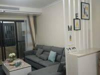 出租德润 天悦4室2厅2卫103平米2700元/月住宅