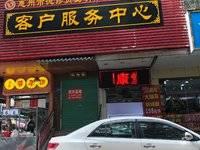 出租华升楼400平米13000元/月商铺
