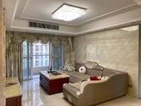 中洲中央公园 南北通 精装3房 家私电齐全 花园大社区 看房方便