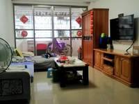 横江一路教师村,低楼层,精装修,重点一中学位房,书香之家,老大留学,老二准备留学