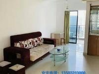 业主直售,白领首选:江北CBD,稀缺80平米两房两厅复式,家电齐全,自住投资两全