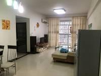 江北中心区 现代华庭 三房两厅家具家电全 义乌后面闹中取静,房东直租无其它费用