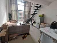 中惠城之恋出租1房1厅1卫,温馨舒适,采光好,家具齐全