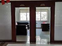 麦雅国际112平米办公室出租