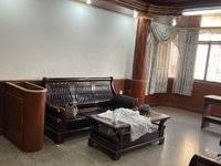 出租下角其他小区3室2厅1卫86平米1300元/月住宅