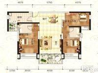 合生上观国际3房2厅2卫120平方毛坯花园中间中高层