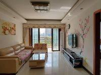 出租瑞和家园1期2室2厅1卫85平米2500元/月住宅