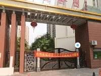 禾塘集 南泽裕园 精装2房2厅 租2000/月