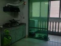 出租红花湖丽苑1室1厅1卫50平米1000元/月住宅