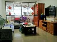 横江一路教师村,楼层低,4面通透,业主保养好,老大研究生,卖房培养孩子去进修学位